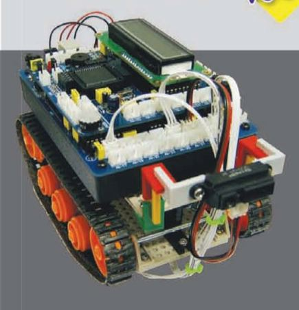 This is a high performance robot kit in c programming for power hungry
